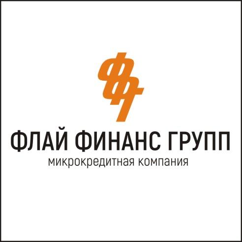 Фото - ООО МКК ФЛАЙ ФИНАНС ГРУПП