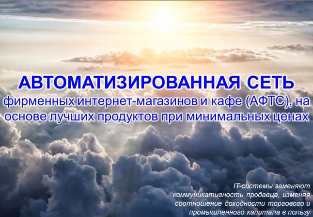 Фото - ООО Новые пельмени