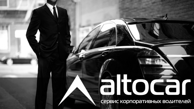 Фото - AltoCar
