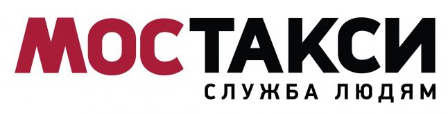 Фото - МОСТАКСИ
