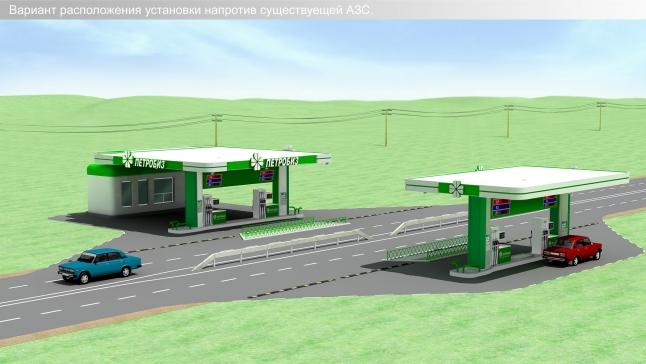 Фото - Сеть автозаправочных станций