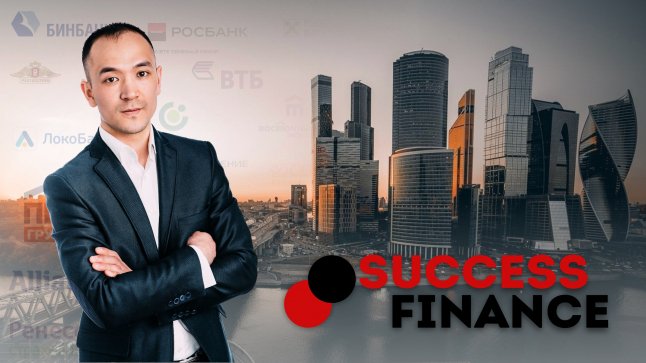 Фото - Success Finance