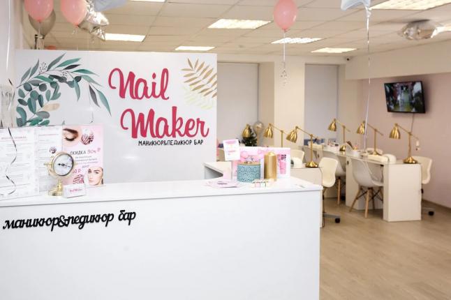 Фото - Сеть студий NailMaker привлекает инвестиции для расширения