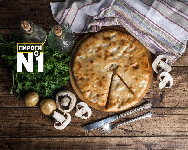 Фото - Производство и доставка осетинских пирогов
