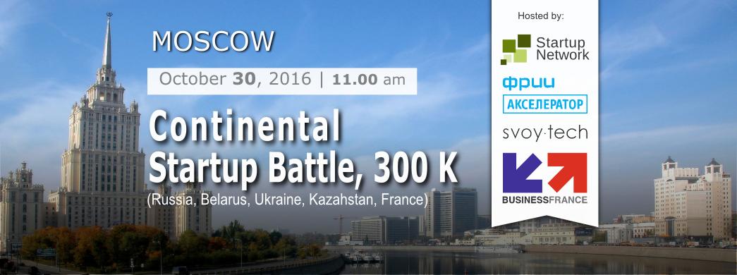 Continental Startup Battle, 300 K