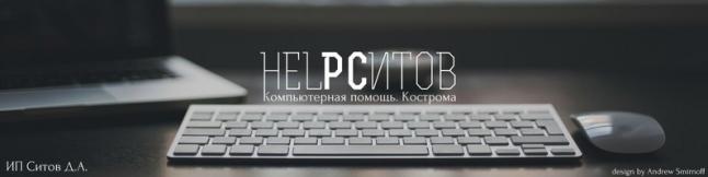 Фото - компьютерная помощь + интернет магазин