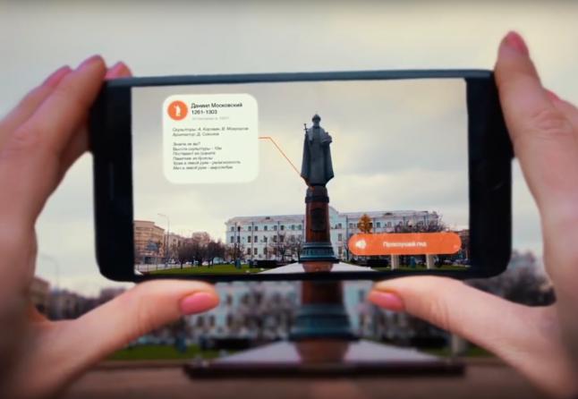 Фото - Дать незаменимый онлайн инструмент поиска тур.объектов