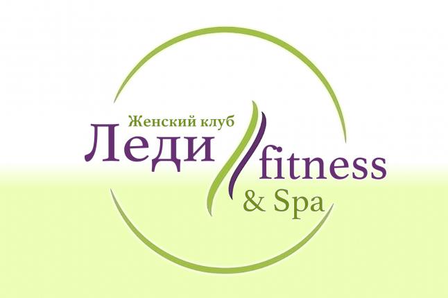 Фото - Женский фитнес веленс + SPA клуб