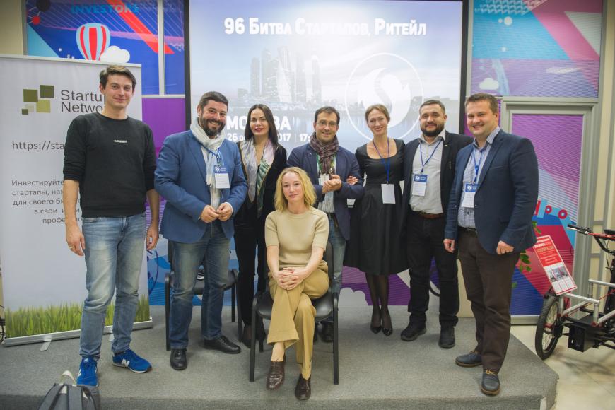 В Москве выбрали лучшие retail-стартапы