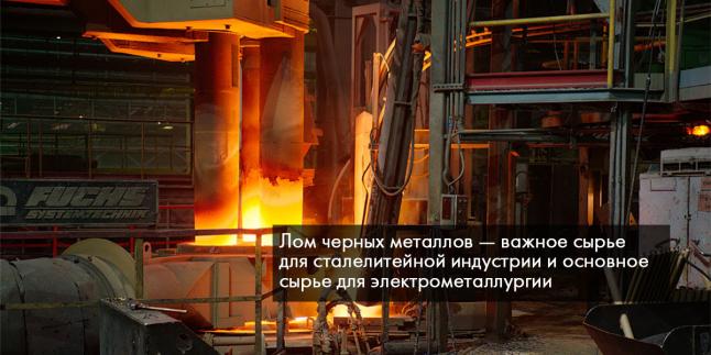 Фото - ПАРТНЁР