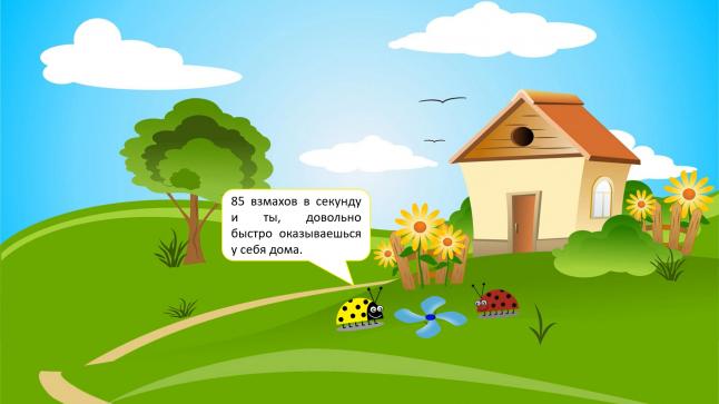 Фото - Образовательные видео комиксы для детей