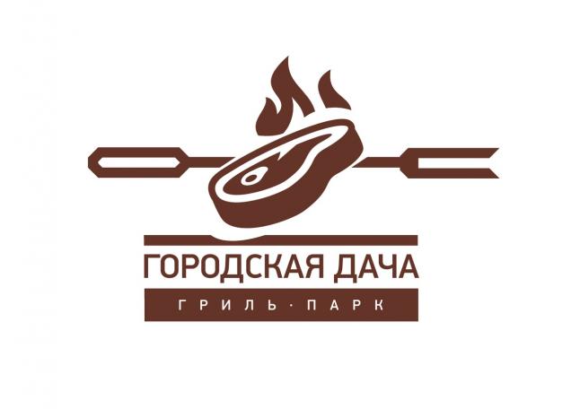Фото - Гриль-парк Городская дача
