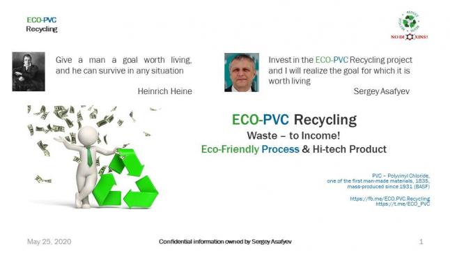 Фото - ECO-PVC recycling