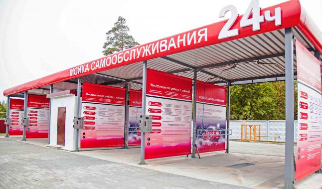 Фото - Высокорентабельная сеть автомоек самообслуживания Москва