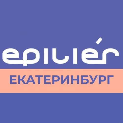 Фото - Epilier
