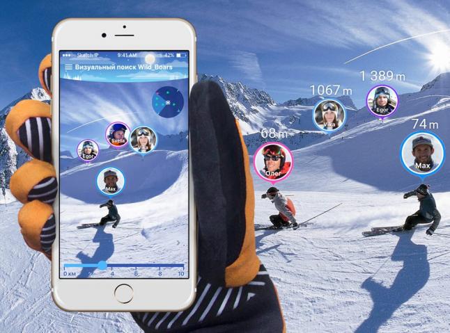 Фото - Приложение для поиска друзей на горнолыжном склоне