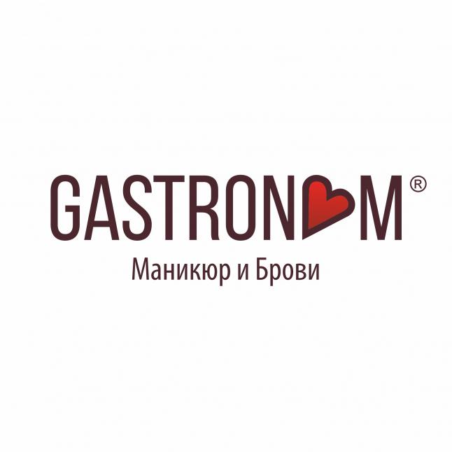 Фото - GASTRONOM Маникюр и Брови