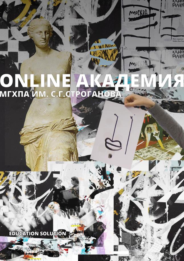 Фото - Art Unites