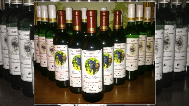Фото - Выращивание винограда и производство вина