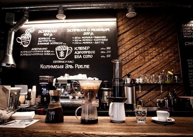 Фото - Кофейня в центре города