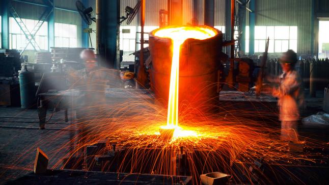 Фото - Развитие металлургического производства