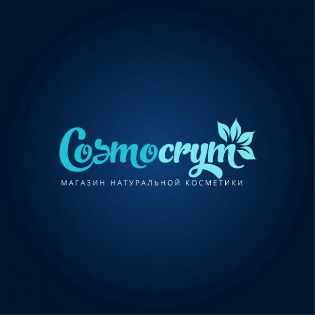 Фото - интернет магазин крымской косметики