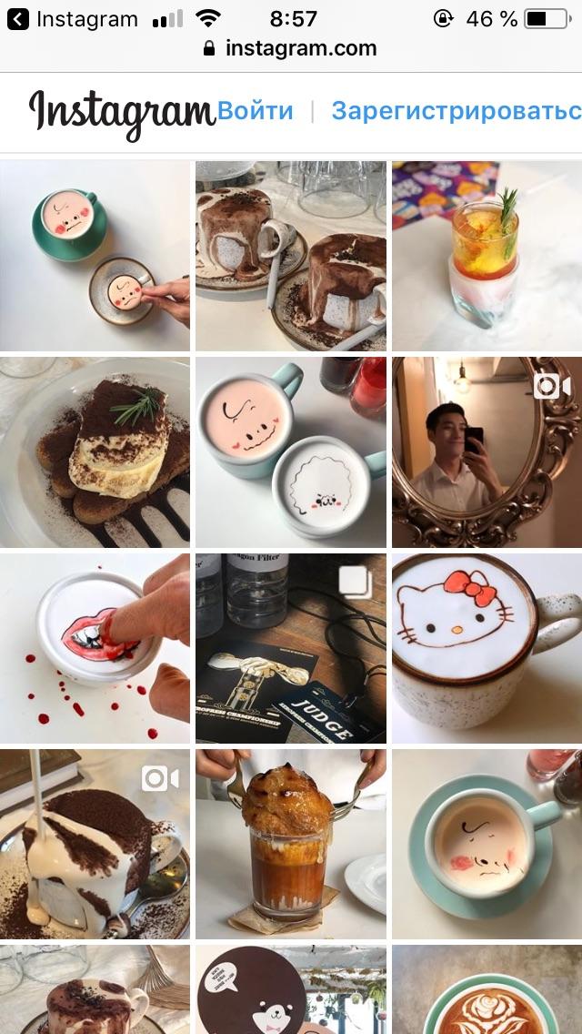 Фото - Кафе с новым видом подачи кофе