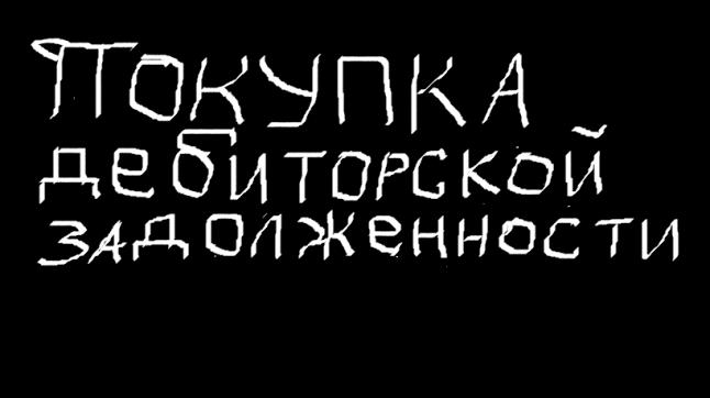 Фото - Бурнайкин С.Н.