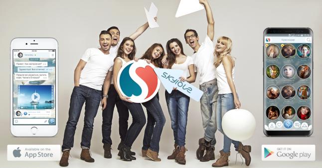 Фото - Skylove – Приложение для знакомств с выдающимся интерфейсом