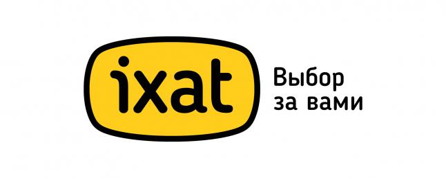 Фото - Ixat