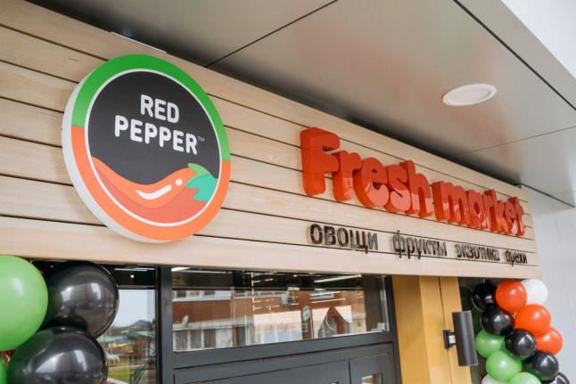 Фото - Red pepper