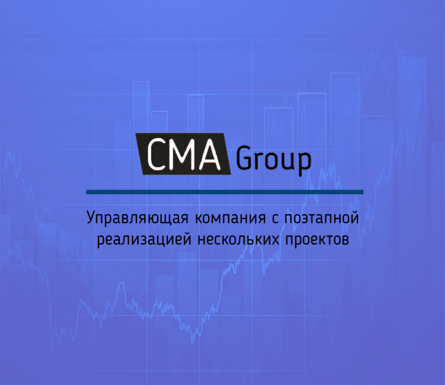 Фото - CMA Group - Управляющая компания