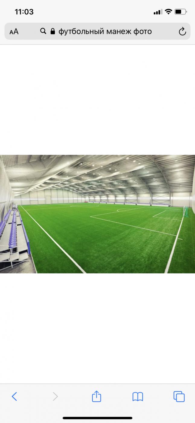 Фото - Строительство футбольного манежа
