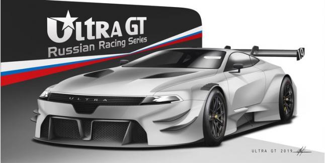 Фото - Гоночная Серия Ultra GT