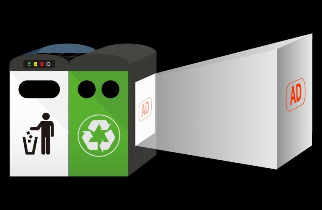 Фото - Комплекс сетей сбора и переработки мусора