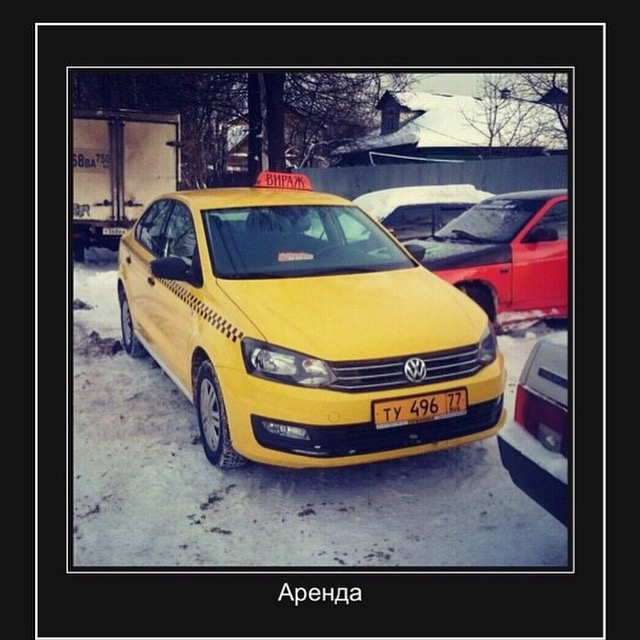 Фото - Аренда автомобилей