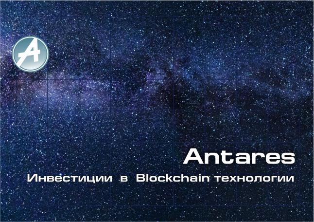 Фото - платежная платформа ANTPay