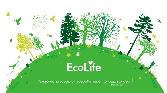 Фото - Бизнес в сфере экологии, несущий высокую социальную пользу