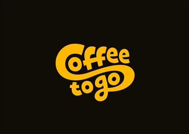 Фото - Coffee To Go