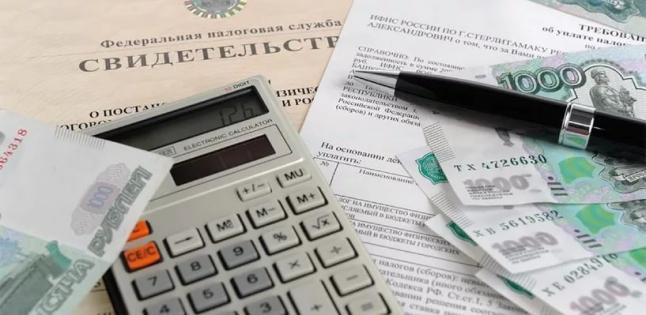 онлайн-сервис по заполнению налоговой декларации 3-НДФЛ