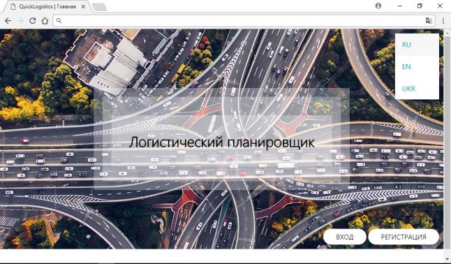 Фото - автоматизация бизнес процессов и построение маршрутов