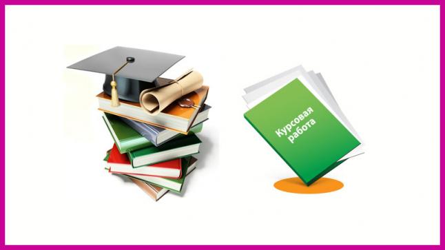 Фото - Создание портала для взаимодействия заказчиков и авторов