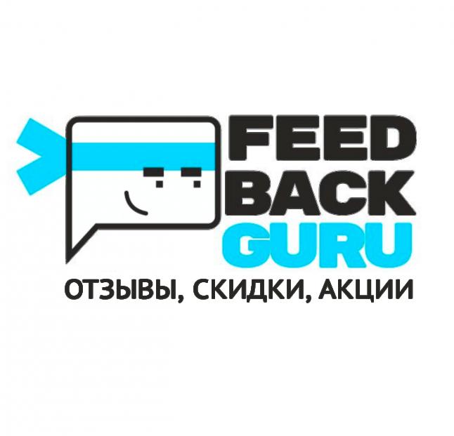 Фото - FeedbackGuru