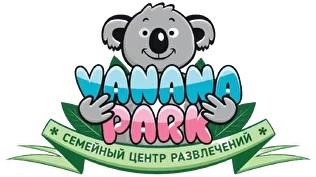 Фото - Vanana Park Семейный центр развлечений