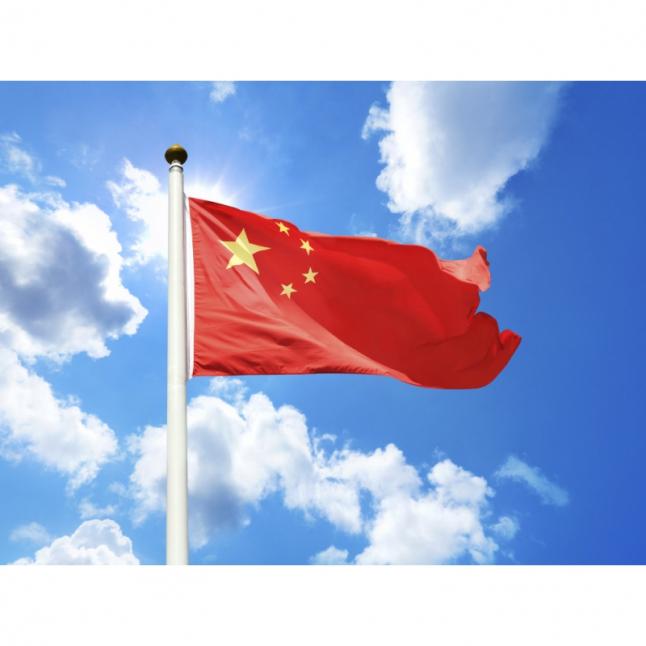 Фото - Онлайн-школа китайского языка