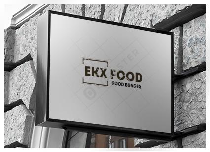 Фото - Сеть ресторанов быстрого питания