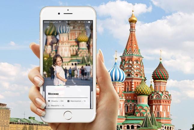 Фото - Платформа для создания мобильных приложений