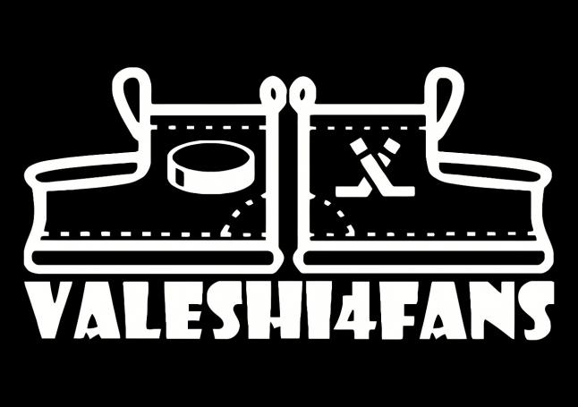 Фото - Валеши с логотипами спортивных клубов