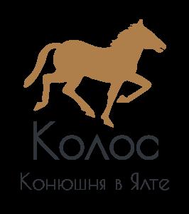Фото - Строительство конюшни в Ялте (Крым)