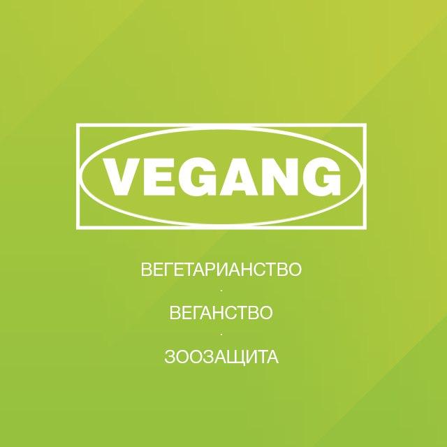 Фото - бесплатное мобильное приложение для вегетарианцев, веганов.